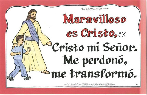 Maravilloso es Cristo (I've Got A Wonderful Savior)