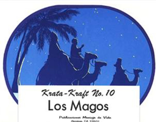 Los Magos (while supplies last)