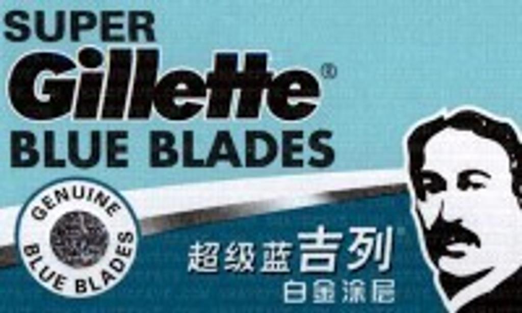 Gillette Super Blue Double Edge DE Razor Blades | Agent Shave | Wet Shaving Supplies UK
