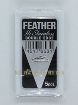 Feather Hi-Stainless Platinum Coated DE Double Edge Safety Razor Blade | Agent Shave | Wet Shaving Supplies UK