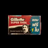 Gillette Super Thin Double Edge DE Razor Blades (Thailand) | Agent Shave | Wet Shaving Supplies UK