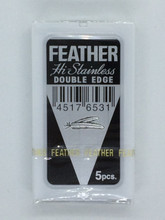 Feather Hi-Stainless Platinum Coated DE Double Edge Safety Razor Blade | Agent Shave