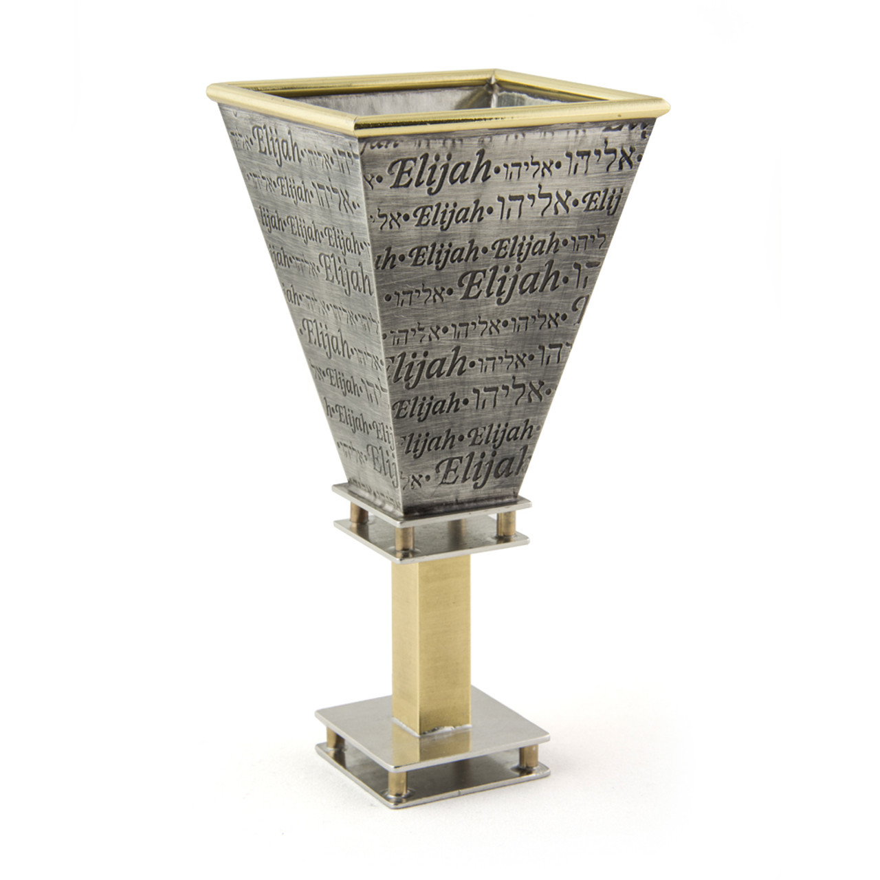 Passover Pewter Elijah Cup