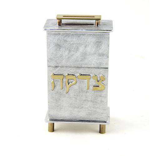 Hinged Frumma Tzedakah Box (Soon to be discontinued)