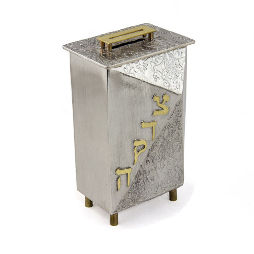 Max Tzedakah Box