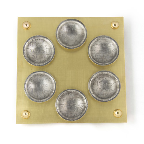 Brass Passover Seder Plate with Round Cups