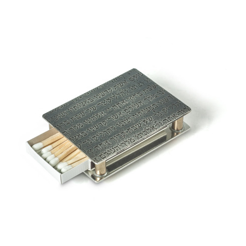 Modern Matchbox Holder