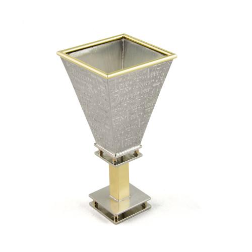 Ahava Cup