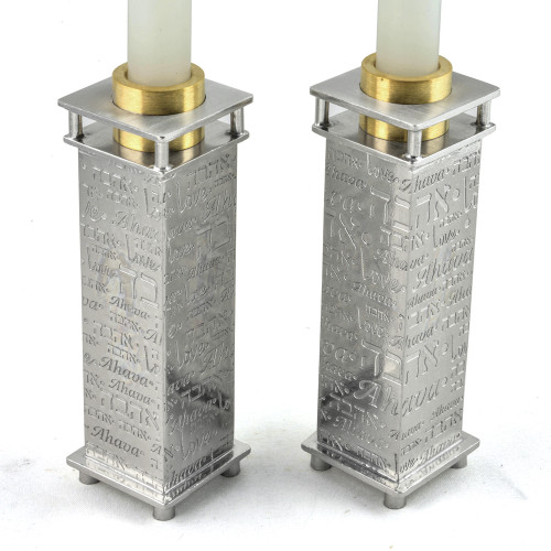 Ahava Collection Square Candle Holders