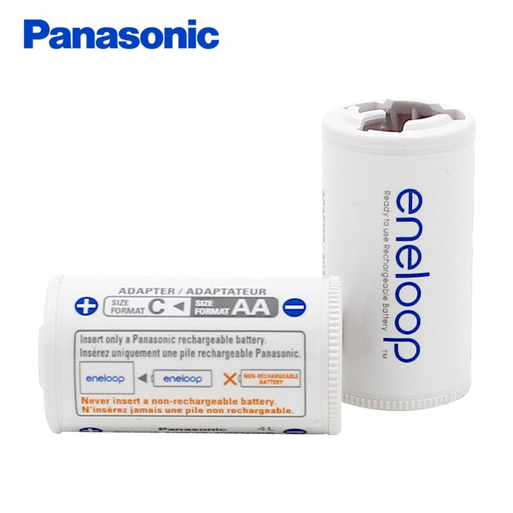 BQ-BS2E4SA - Eneloop C size Cell Spacer AA Battery Converters - 4 Pack