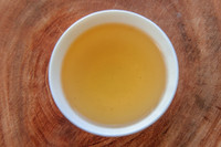 Forest Genie Dark Tea Y Ty Vietnam  Cup