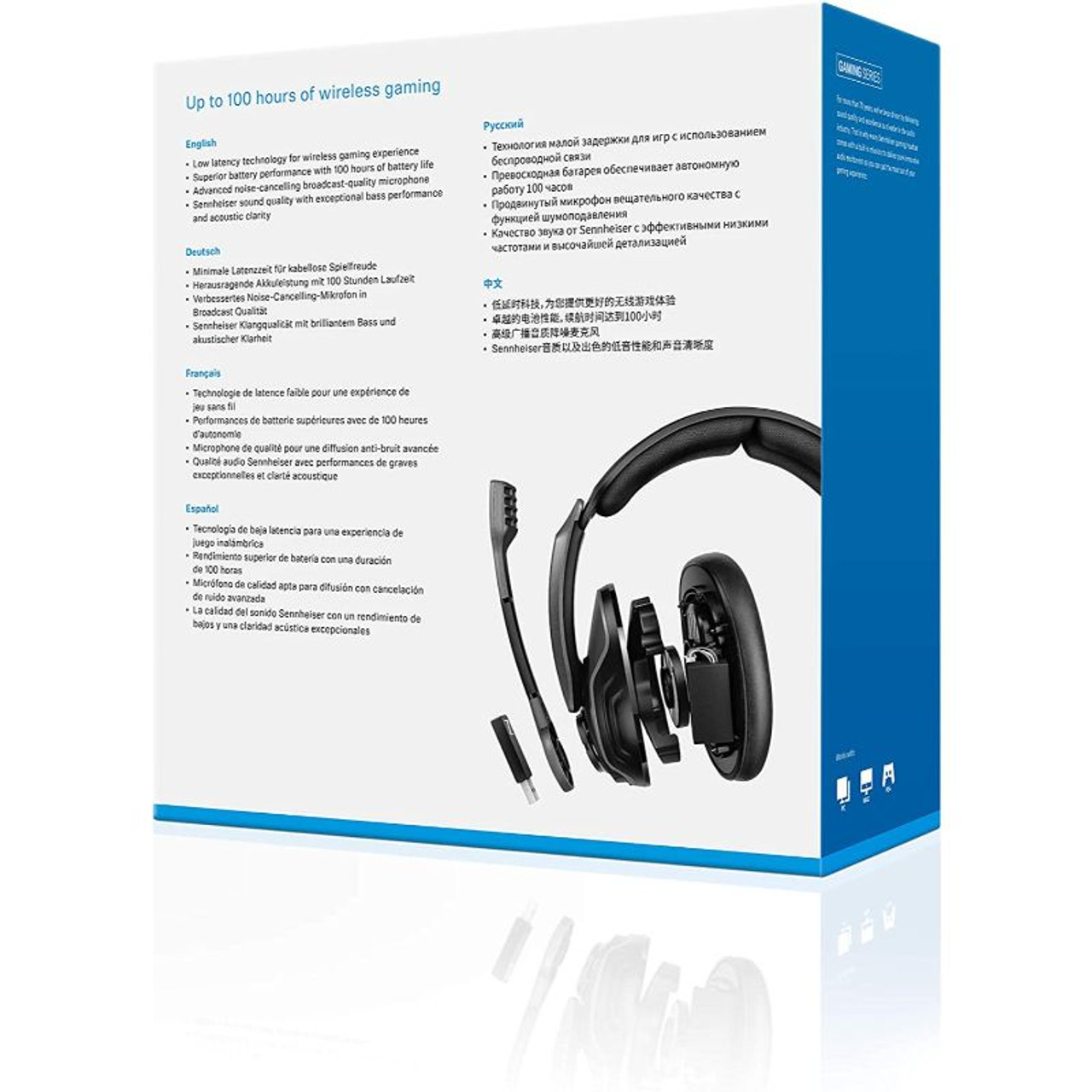 Sennheiser GSP 370 Wireless Gaming Headset, Noise-Cancelling Mic