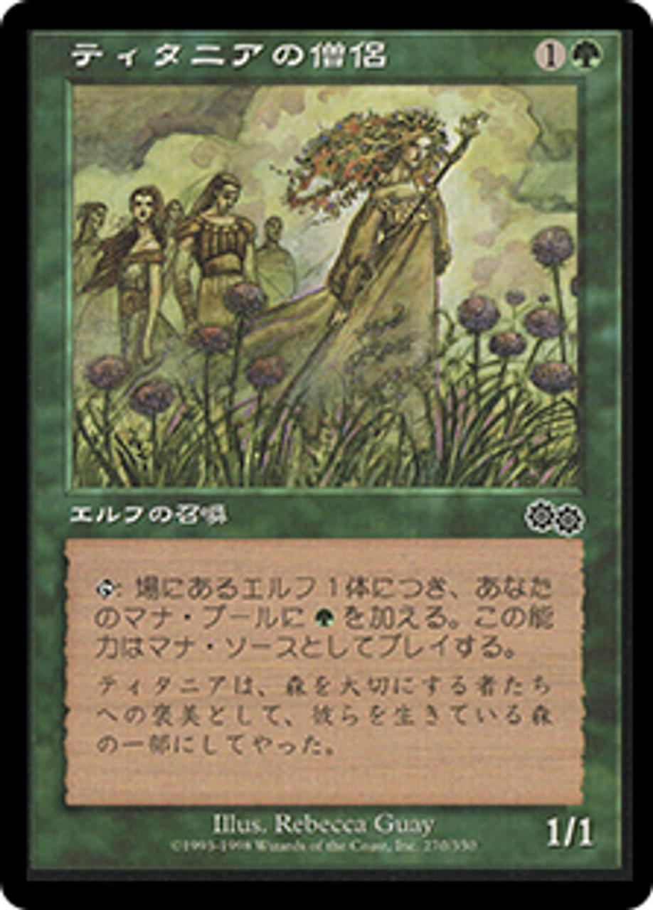 ティタニアの僧侶 1x Priest of Titania Urza/'s Saga Near Mint Japanese MTG