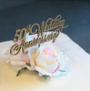 Wedding Anniversary Cake Topper MDF