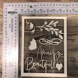 Amazing Beautiful Words and Set -Chipboard