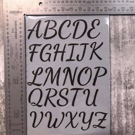 Imagine If Stencil - Capital Alphabet