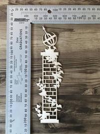 Brick Column with Armillary Sphere -Chipboard