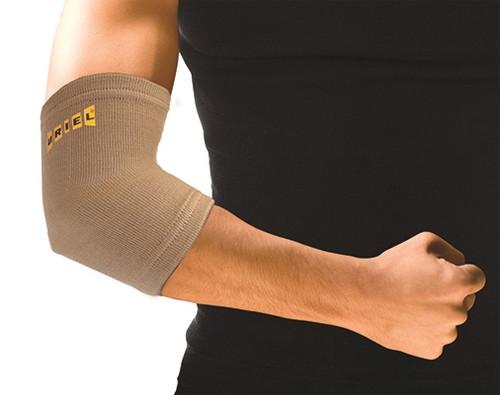 uriel elbow compression sleeve