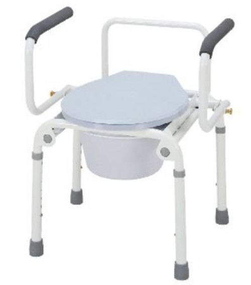 Droparm Stainless Steel Commode
