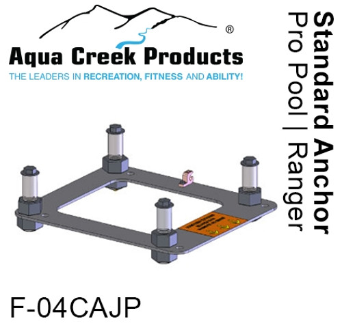 Pro Pool Series Standard Concrete Anchor for Admiral, Pathfinder, Ranger2 and Pro Pool Lifts