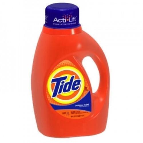 Lagasse Tide Laundry Detergent 1