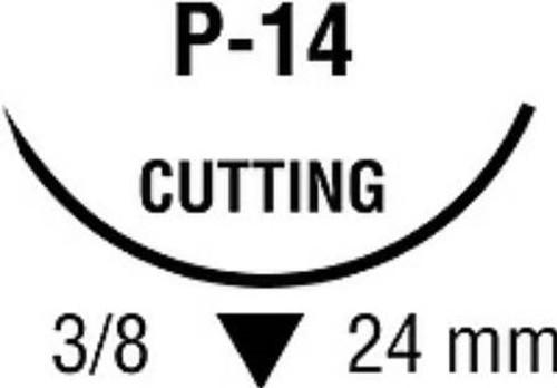 Covidien Monosof Suture with Needle 1
