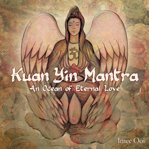Kuan Yin Mantra