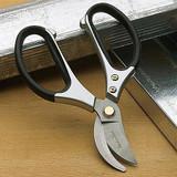 Heavy-Duty Workshop Scissors