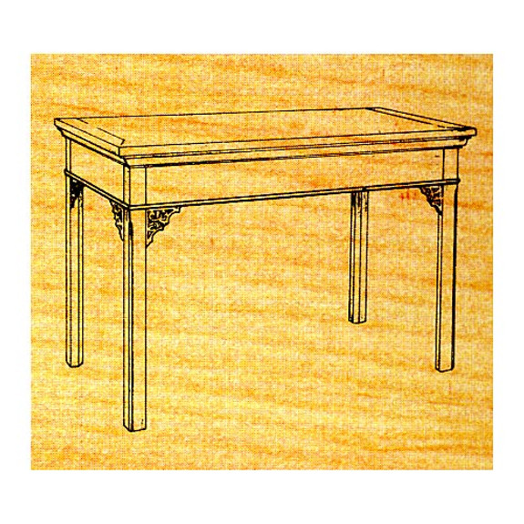 Large Side Table - Stock #37