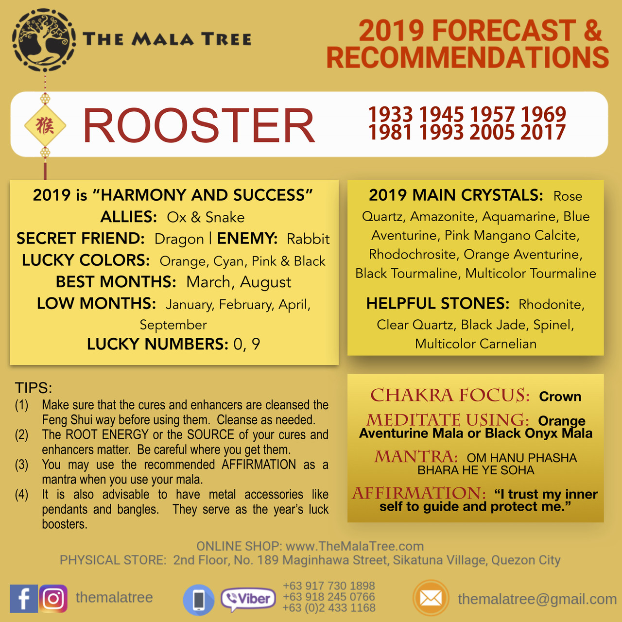 2019 Year of the Rooster