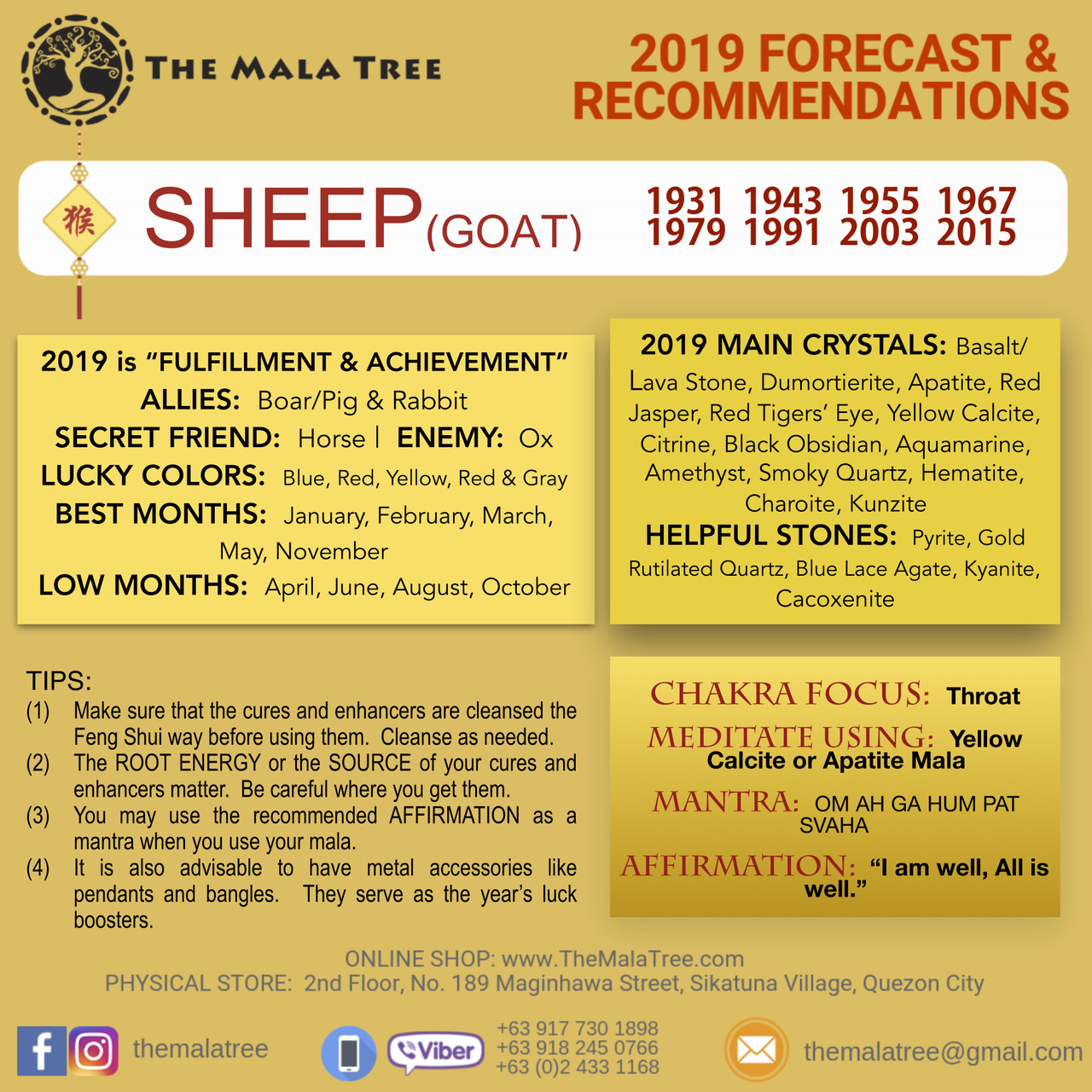 2019 Year of the Sheep / Goat