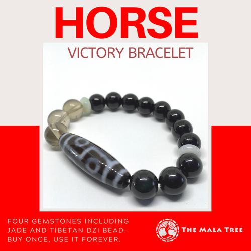 HORSE VICTORY Bracelet