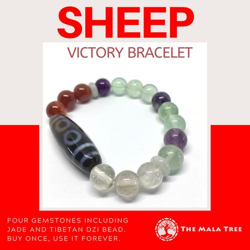 SHEEP VICTORY Bracelet