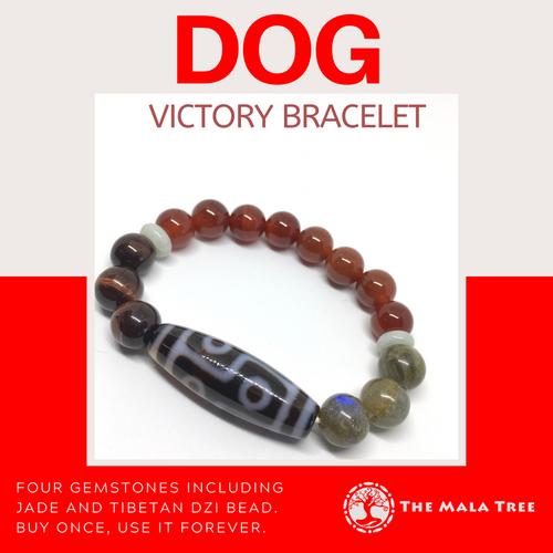 DOG VICTORY Bracelet