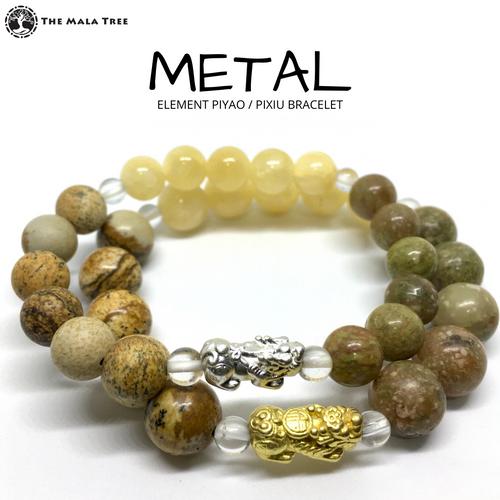 METAL ELEMENT Piyao / Pixiu Bracelet