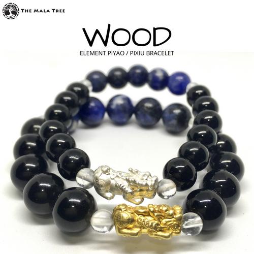 WOOD ELEMENT Piyao / Pixiu Bracelet