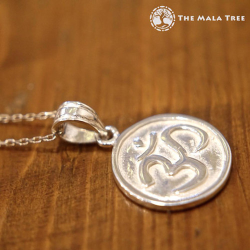 """The Round Om"" Silver Pendant"