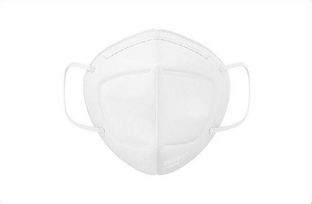 FFP2 NR Respirator Mask