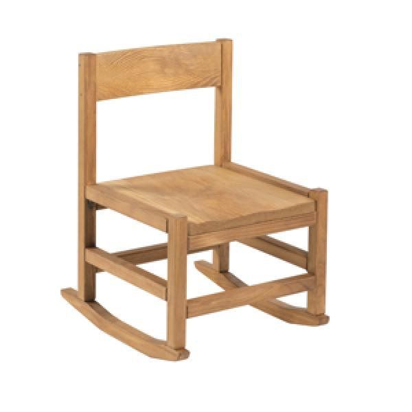 Classic Solid Wood Side Chair - 3 Position