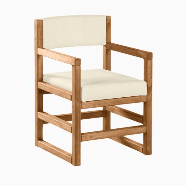 Classic Arm Chair w/Sled Base