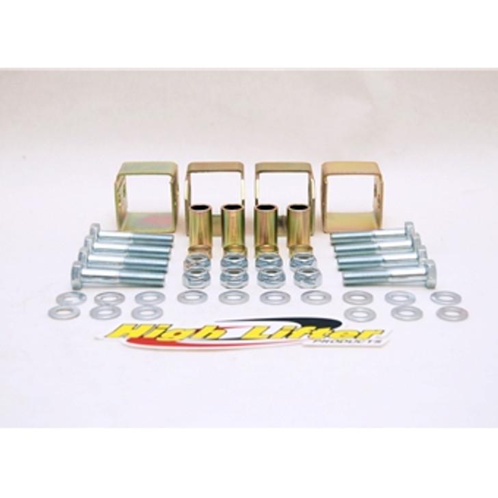 """Suzuki King Quad 450/500/700/750 (06-11) High Lifter 2"""" Lift Kit"""