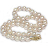 Akoya Pearl Necklace 8 - 7.5 MM AAA- White Pink