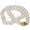 Akoya Pearl Necklace  9 - 8.5 MM AAA
