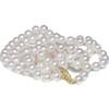 Akoya Pearl Opera Endless Necklace  7.5 - 8 MM AAA