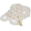 Akoya Pearl Opera Necklace 7 - 7.5 MM  AAA Flawless