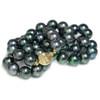 Akoya Pearl Necklace 7.5 - 8 MM AAA Flawless Black Green