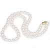 Akoya Pearl Necklace 7 - 6.5 MM AAA White