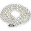 Akoya Pearl Necklace  7 - 7.5 MM AAA Flawless