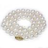 Akoya Pearl Necklace  8 - 7.5 MM AAA to AAA Flawless
