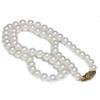 Akoya Pearl Necklace 7 - 6.5 MM AAA